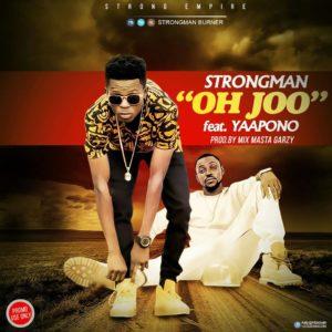 strongman-oh-joo