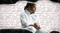 Highly rated Jamaican reggae singer and songwriter – Jahmiel churns out this brand new dancehall record tagged 'Love Lost'. He delivers a lovely message to his fans with the new […]